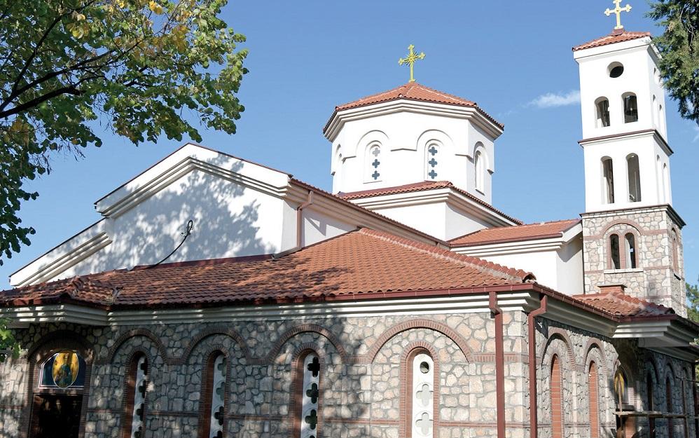 Утре голем настан во Кавадарци, реосветување на црквата Свети Димитрија